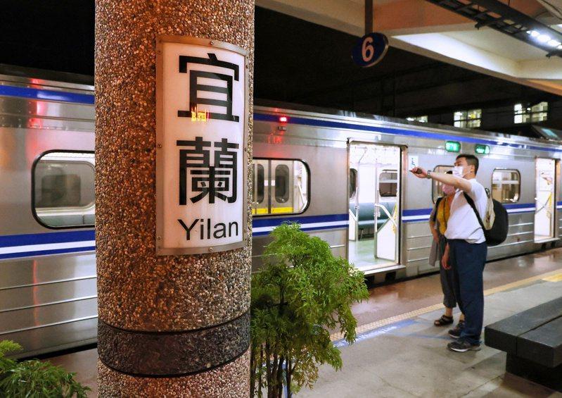 高鐵延伸宜蘭要設站在「四城」或「宜蘭」站,中央、地方戰火猛烈。圖為台鐵宜蘭站。圖/聯合報系資料照片