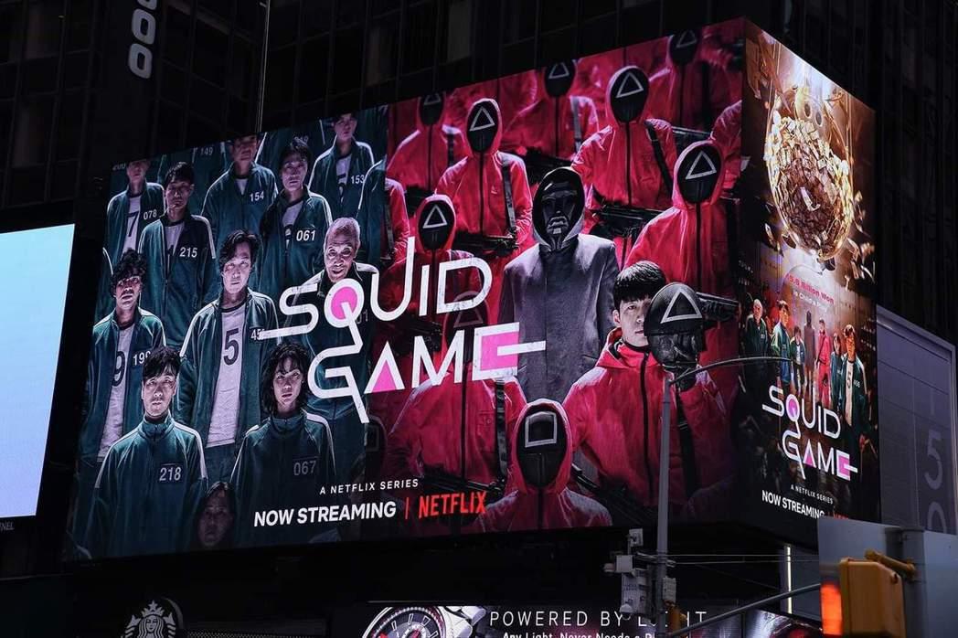 「魷魚遊戲」登上紐約時代廣場。圖/Netflix提供