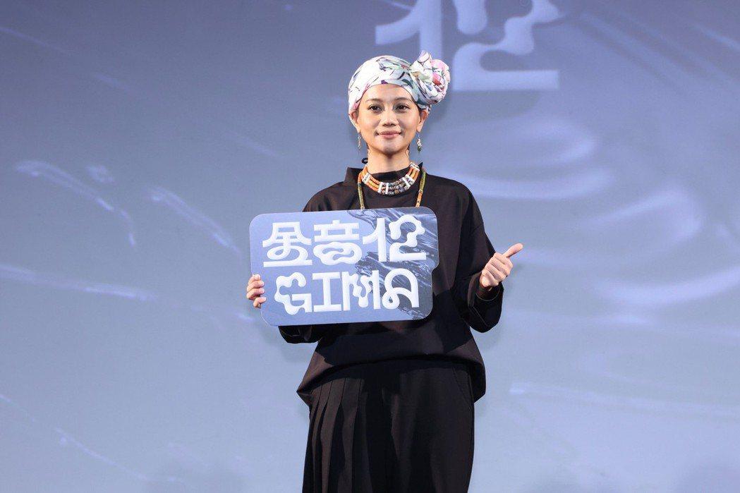 阿爆接下第12屆金音創作獎評審團主席。記者王聰賢/攝影