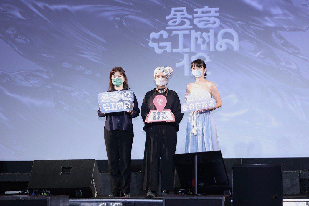 文化部政務次長李靜慧(左起)、阿爆、瑪靡出席第12屆金音獎入圍名單記者會。記者王...