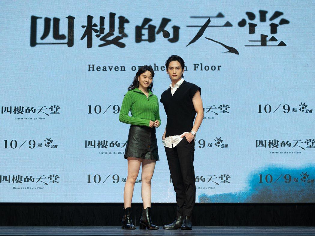 范少勳(右)、王真琳在「四樓的天堂」中扮演前情侶。圖/公視提供