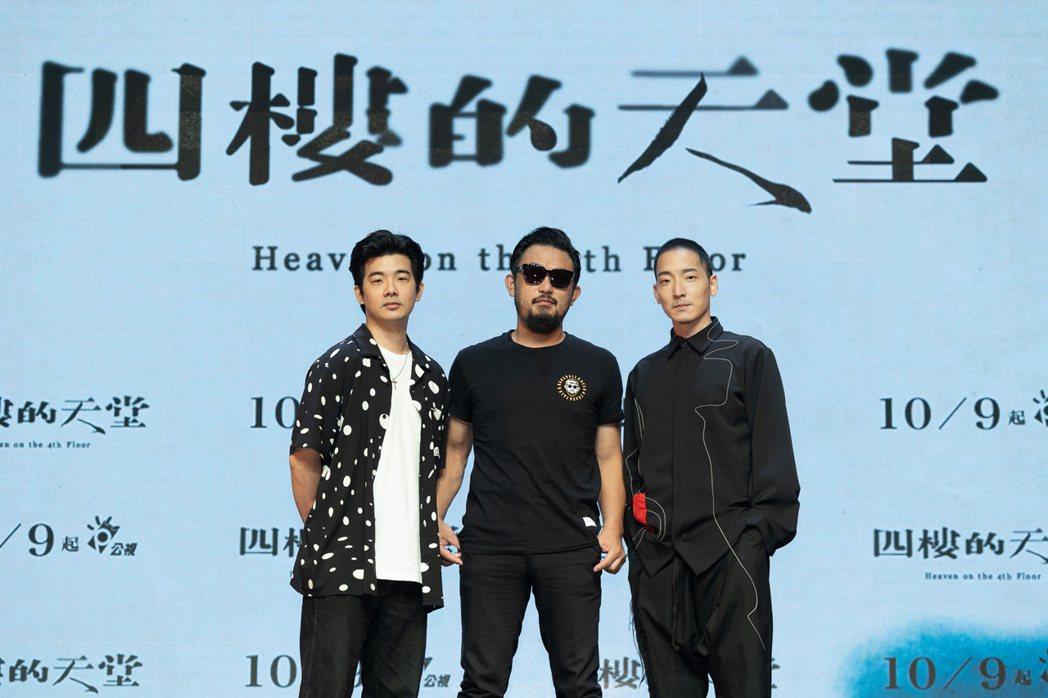 阿強(左起)、胡瑋杰、許時豪為演出的「四樓的天堂」宣傳。圖/公視提供