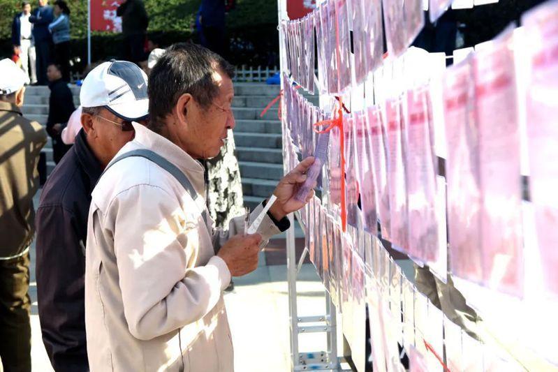 中老年人相親節目最近在大陸暴紅。圖/取自新京報