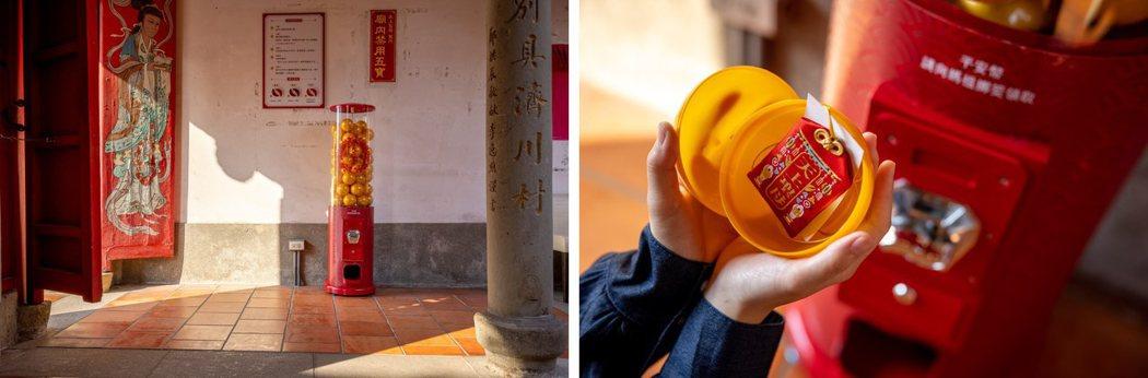 擷果創意重新設計香山天后宮的平安符。 圖/2021香山濕地藝術季提供