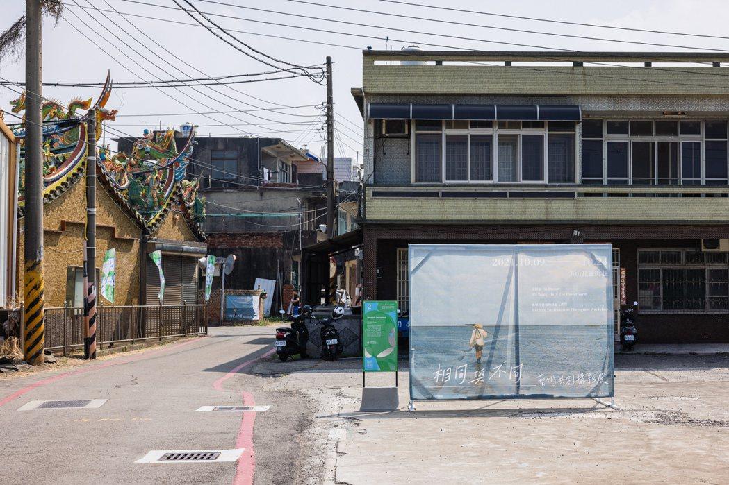 在地居民與攝影師以相異的媒材和視角展現「我與香山」。 圖/2021香山濕地藝術季...