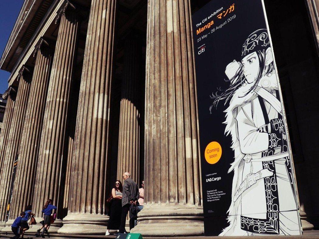 2019 年大英博物館的日本漫畫展,女主角阿席莉帕更成為展場封面人物,文化價值不...