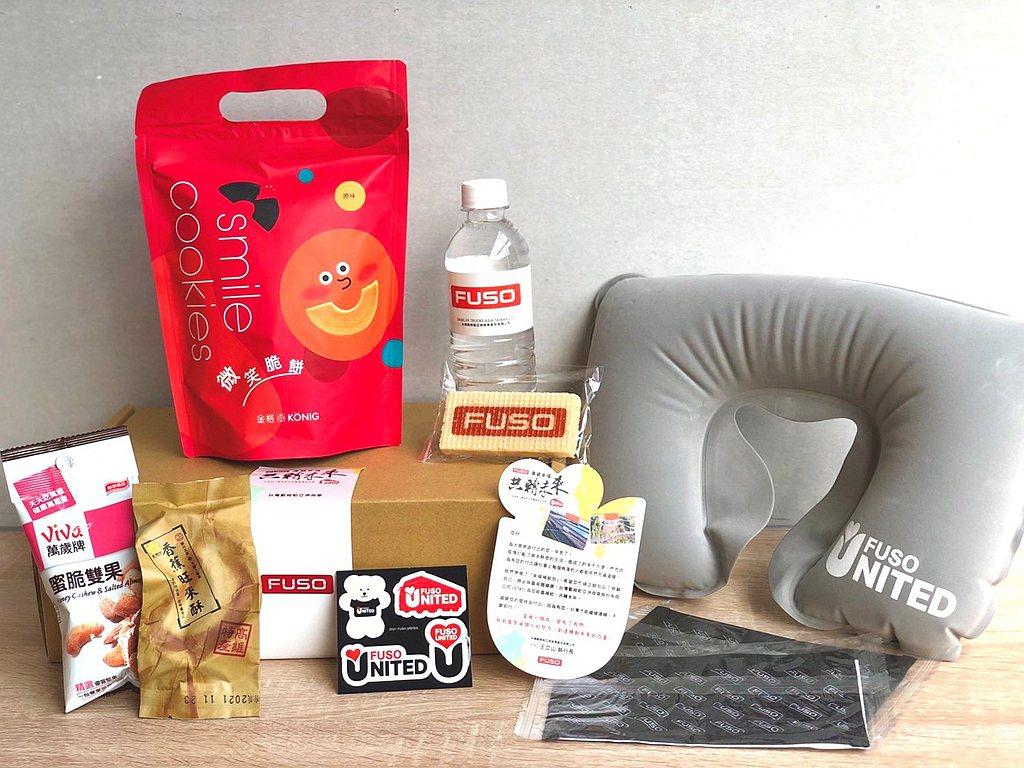 200份的『幸福補給包』有感謝小卡、FUSO口罩、FUSO United貼紙、頸...