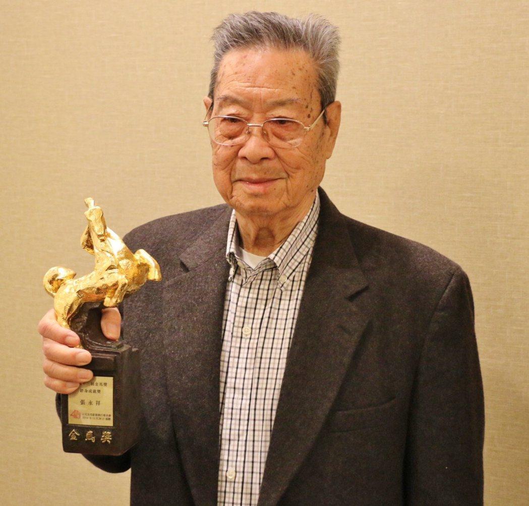 87歲的張永祥曾捧回2016金馬獎終身成就獎。(記者楊青/攝影)