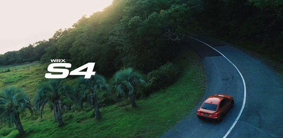 裁自Subaru影片