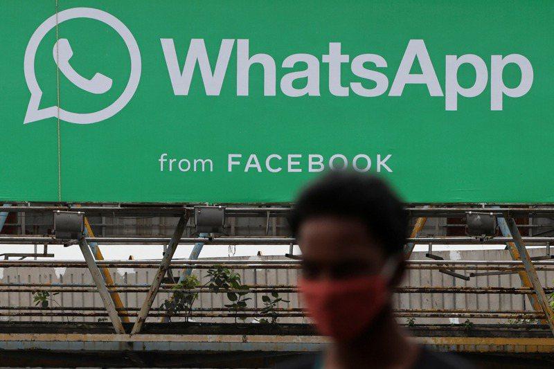 WhatsApp在印度等國有大量用戶。路透