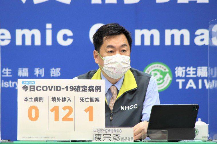 隨著莫德納、BNT疫苗到貨,指揮中心副指揮官陳宗彥今宣布,第11期疫苗施打對象,...