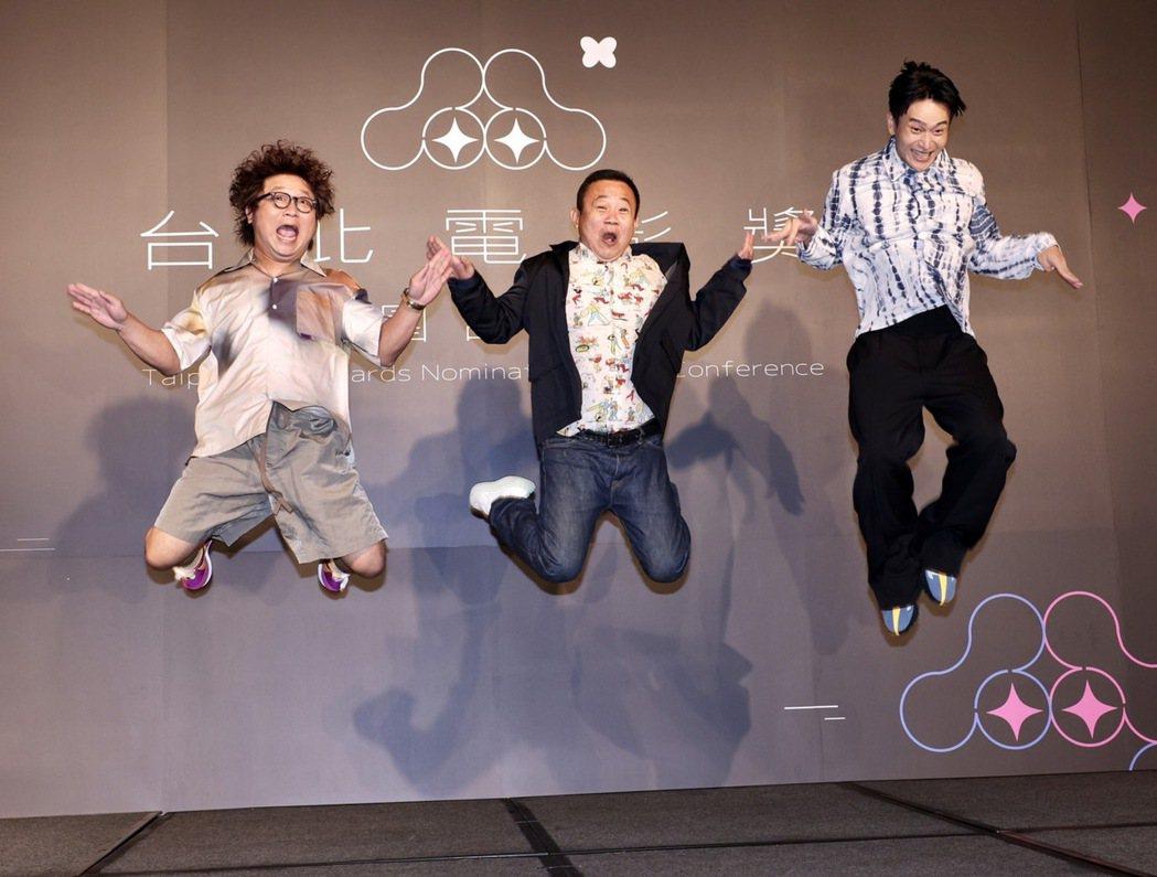 納豆(左)、鄭志偉與劉冠廷入圍台北電影獎最佳男配角,3人在舞台上開心跳躍。記者李