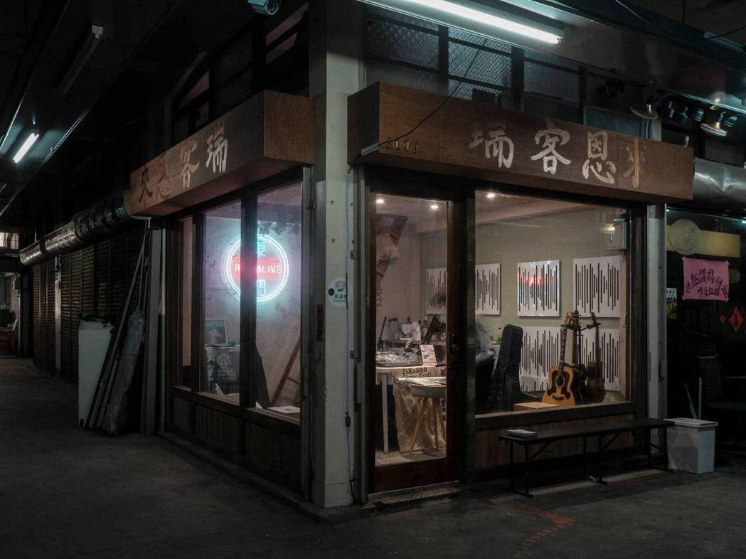 歌手黃子軒於2019年將新竹東門市場為中心打造「東門REC&LiVE」,期許可以...