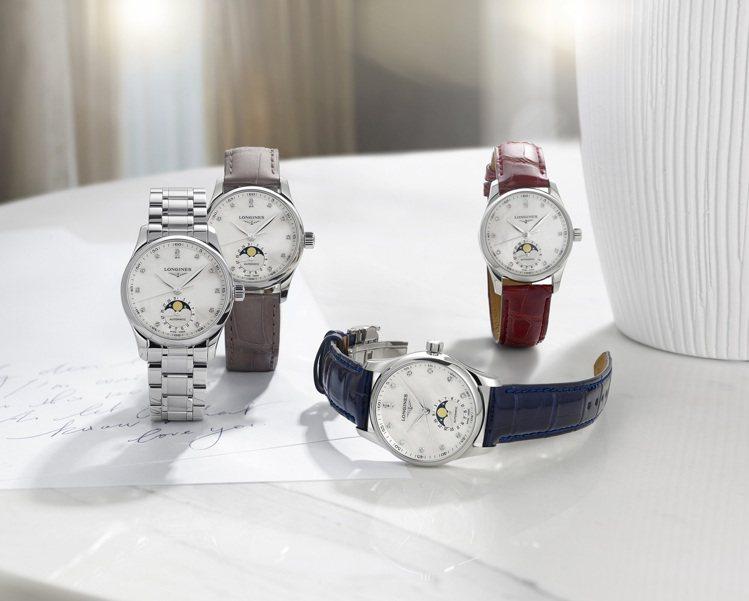 浪琴(Longines)推出巨擘系列(Master)女性月項腕表,以相對輕巧的3...