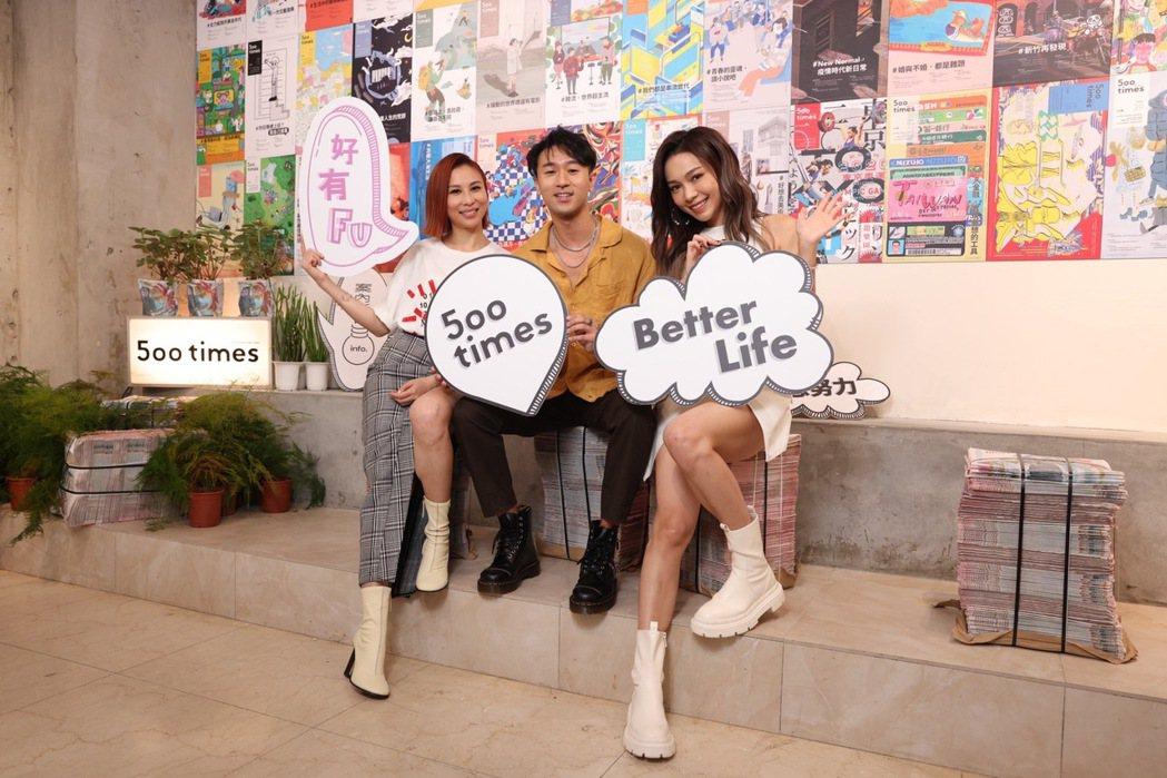林凡(左起)、Sam Lin和林采欣今於500案內所「情歌小包廂」接力演出。記者...