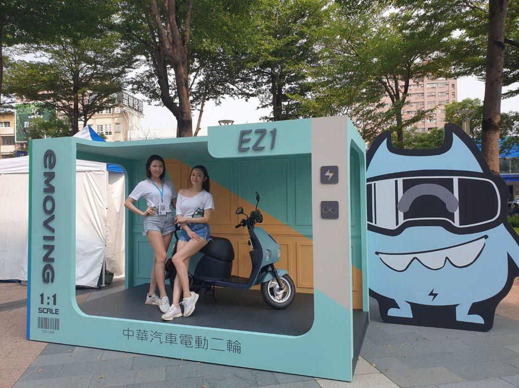 台北市振興加碼方案上路,電動機車買到賺到 購買EZ1最高省下3萬1。 圖/中華...