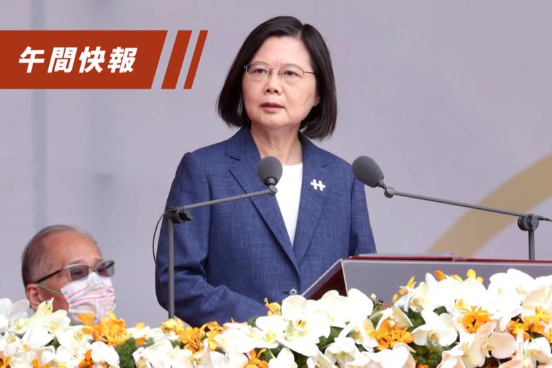 蔡英文總統今在國慶大會以「共識化分歧、團結守台灣」為主題發表演說。黃義書/攝影