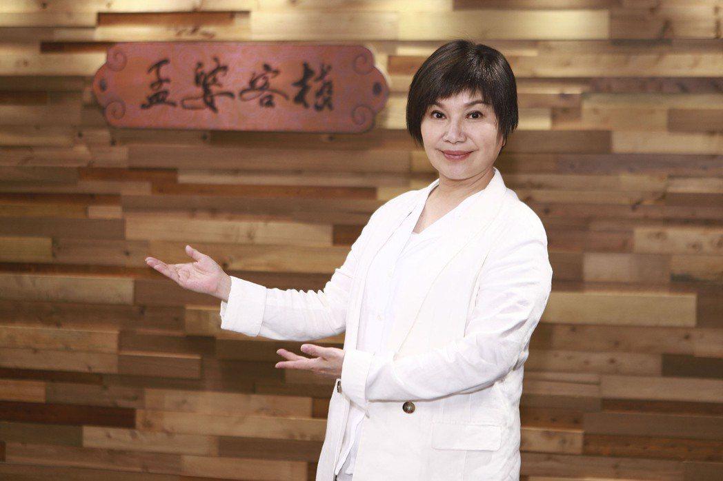 唐美雲擔任總製作的「孟婆客棧」即將開播。圖/公視台語台提供