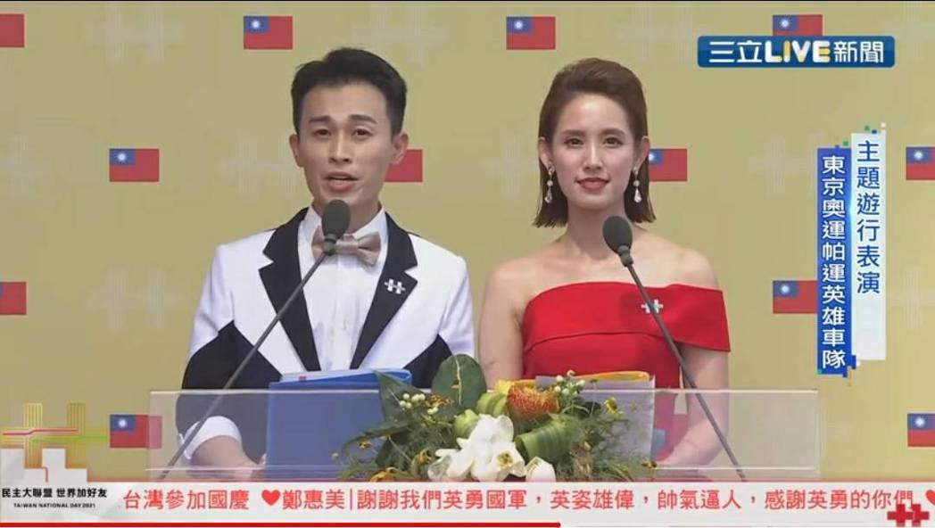 曾鈴媛和黃家緯服裝呼應國旗配色。圖/翻攝自三立YouTube