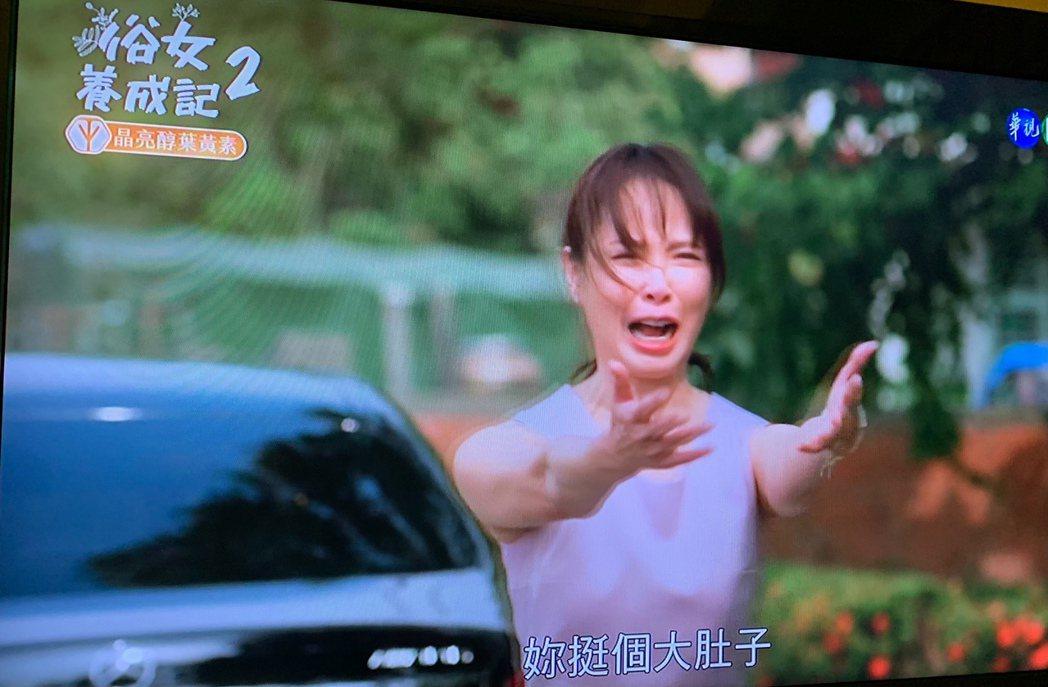 天心飾演的表姐洪育萱爆哭。圖/翻攝華視