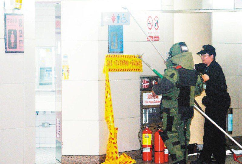 2004年捷運台北車站廁所內10月11日傍晚發現疑似爆裂物,由於手法與白米炸彈客相似,警方絲毫不敢大意。圖/聯合報系資料照片