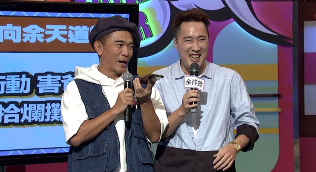 吳宗憲(左)在節目上向余天告解。圖/中天提供