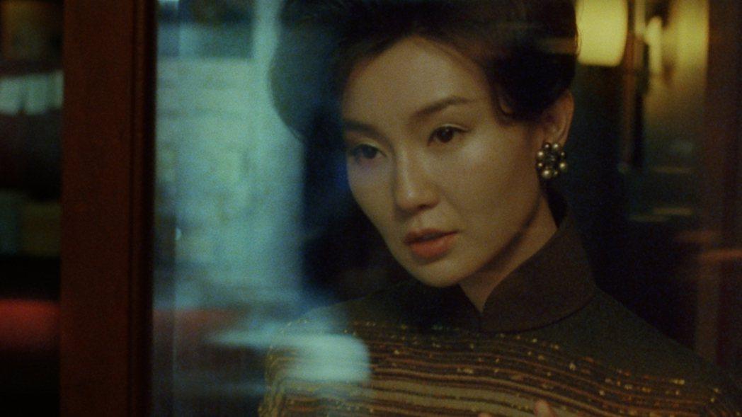 蘇富比宣布拍賣王家衛創作的首件NFT作品「花樣年華 – 一剎那」,隱藏「花樣年華