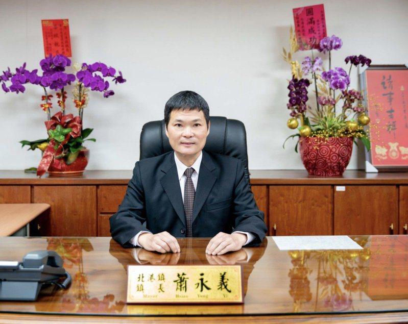雲林縣北港鎮前鎮長蕭永義涉嫌在2年內賣了6個清潔隊員職缺,得手750萬。圖/翻攝自北港鎮公所網站