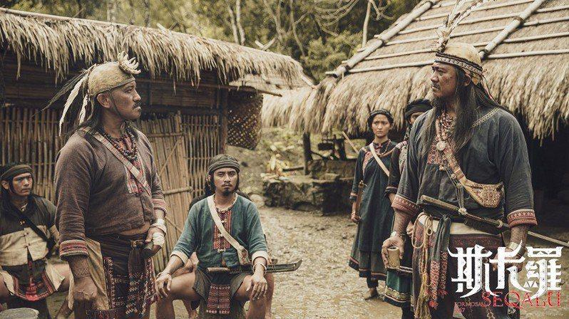 公視歷史劇「斯卡羅」爆紅,不少人以斯卡羅族稱呼當年相關人們。有學者認為,斯卡羅族是以現代族群概念強加下迸出來的說法,是個歷史神話。圖為公視「斯卡羅」劇照。圖/屏東縣政府提供