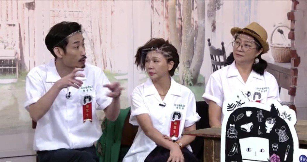 陳竹昇(左起)、于子育、楊麗音出席「俗女2」完結篇映後直播。圖/摘自臉書