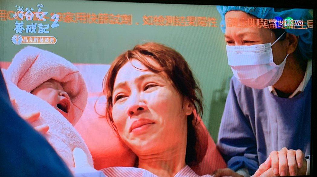 「俗女2」嘉玲生產戲,于子育、謝盈萱母女對手戲,令網友噴淚。圖/翻攝華視