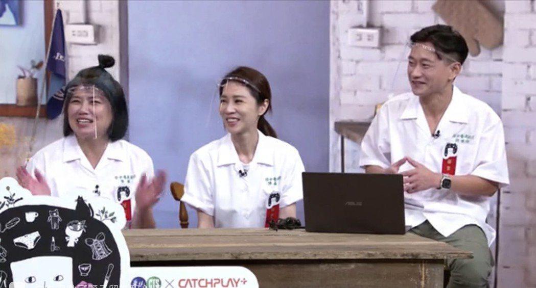 「俗女2」導演嚴藝文(左起)、謝盈萱、陳家逵出席完結篇映後直播,暢聊「俗女2」幕