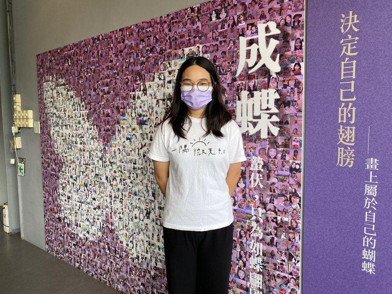 屏東縣第8任兒少代表沈芸安來自脆弱家庭,她與夥伴歷時1年籌備打造「如蝶翩翩-女孩博物館」展覽。記者劉星君/攝影