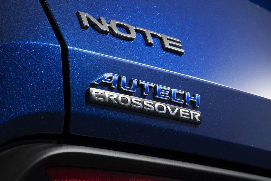 Autech Crossover專屬車型銘牌。 摘自Nissan