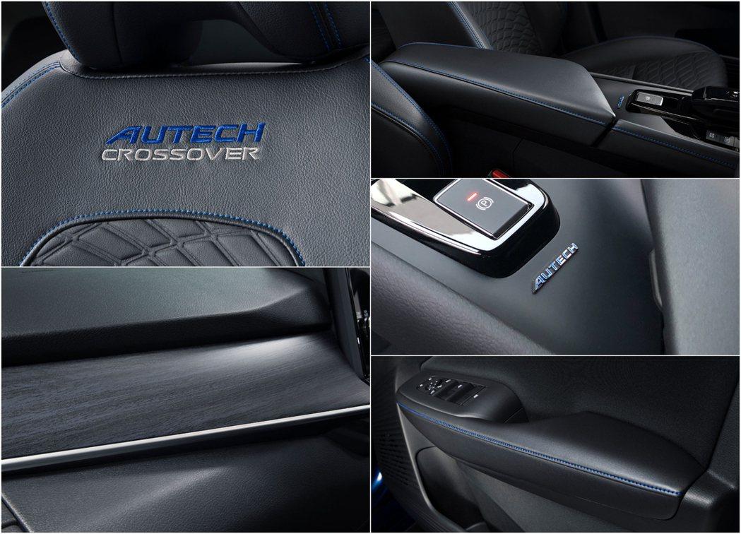 全車都使用藍色車縫線,並有Autech Crossover刺繡以及銘牌。 摘自N...