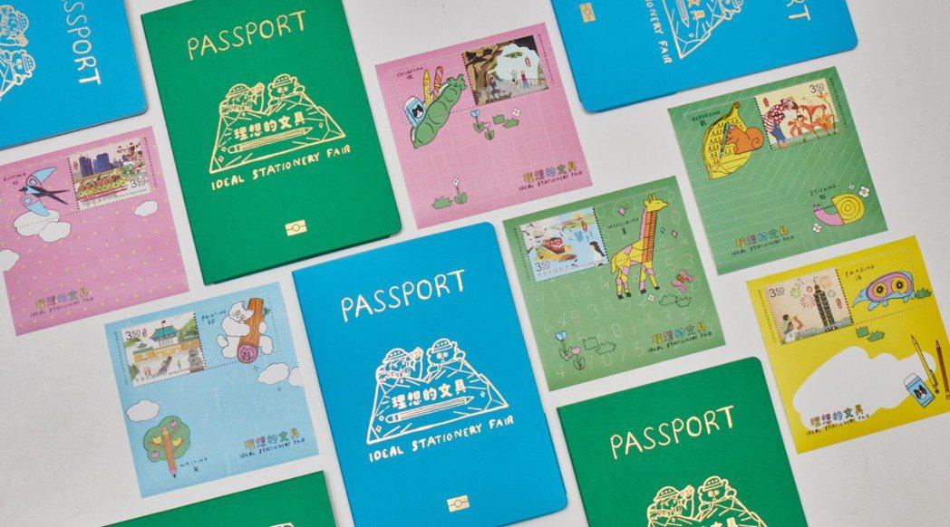 誠品書店「2021理想的文具」推出展場聯名郵票、獨家限定郵戳。圖/誠品提供