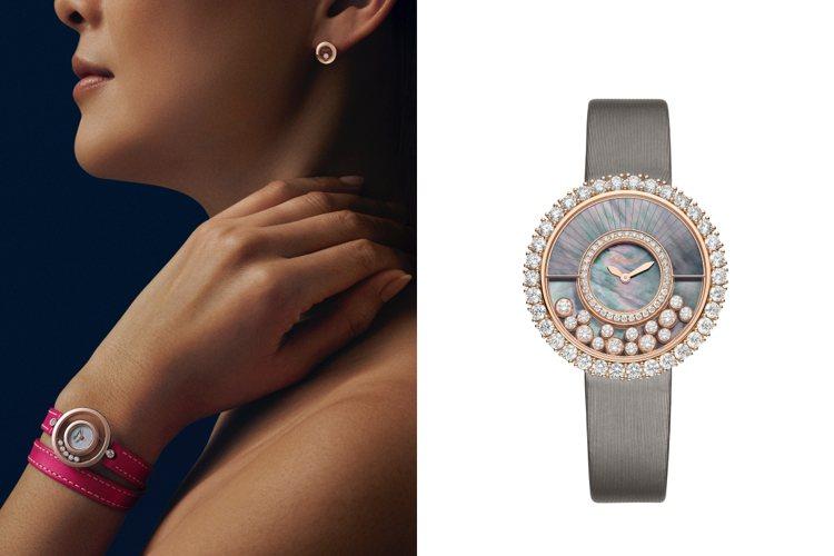 蕭邦經典Happy Diamonds腕表推出雙圈表帶與復刻新作。圖/蕭邦提供