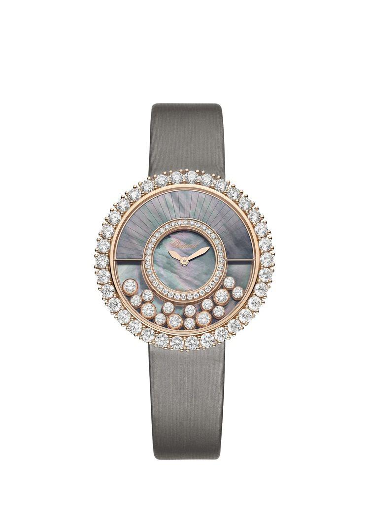 Happy Diamonds復刻造型腕表,符合倫理道德標準之18K玫瑰金,表圈以...