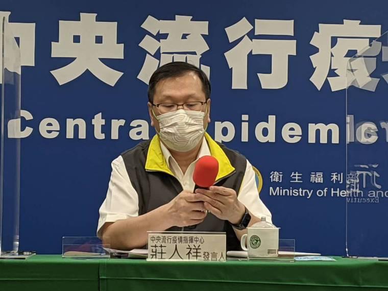 中央流行疫情指揮中心發言人莊人祥。記者謝承恩/攝影