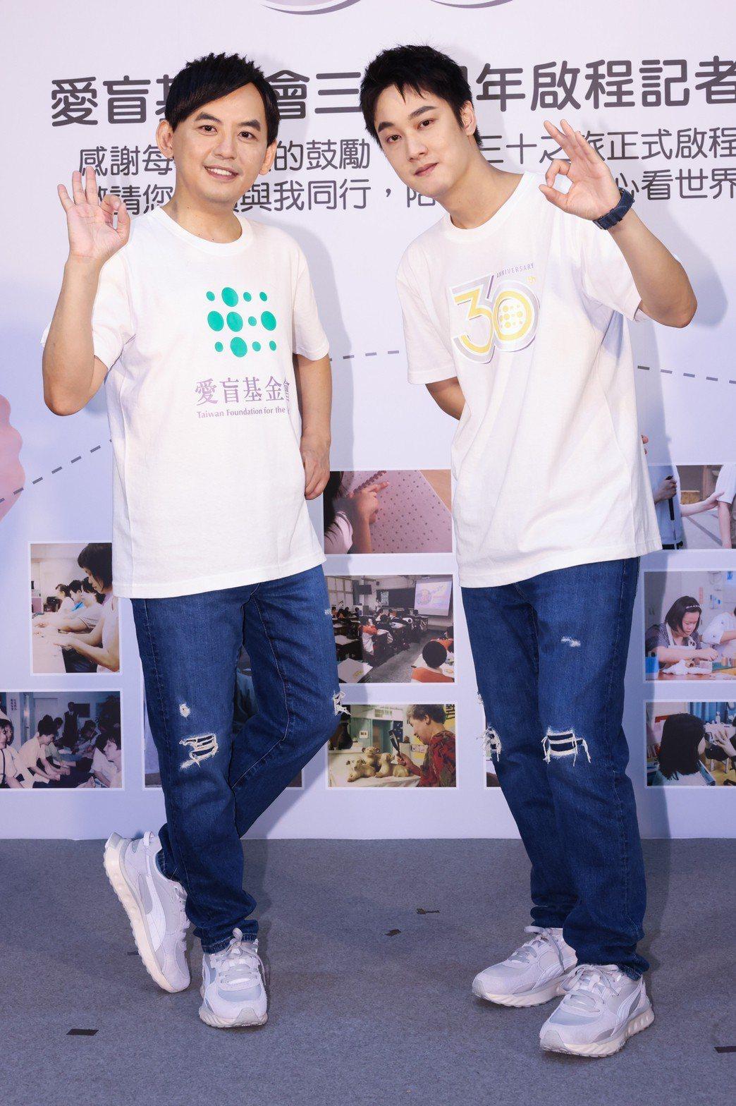 黃子佼(左)和「那對夫妻」KIM今出席愛盲基金會30周年啟程記者會。記者沈昱嘉/...