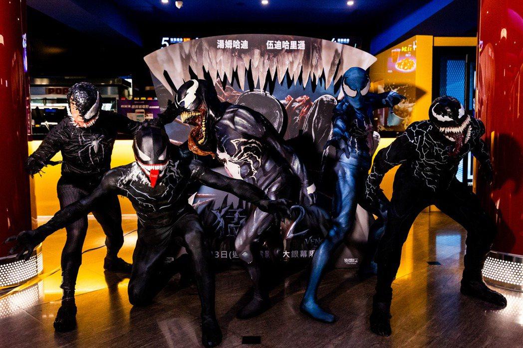《猛毒2:血蜘蛛》媒體首映會。索尼提供