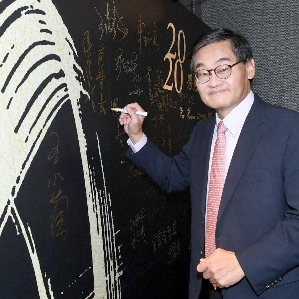 華視總經理莊豐嘉的言論惹議。圖/摘自臉書