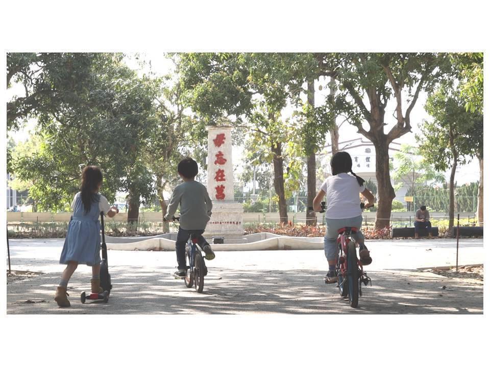 台南官田大隆田地景改善工程榮獲台南市政府公共工程優質獎。 圖/官田區公所提供