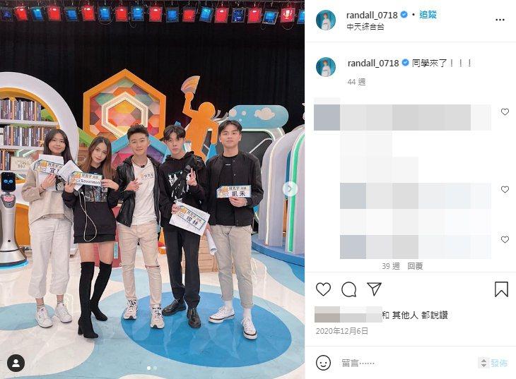 貝克宇曾與Savannah(左二)一起上節目。 圖/擷自instagram。
