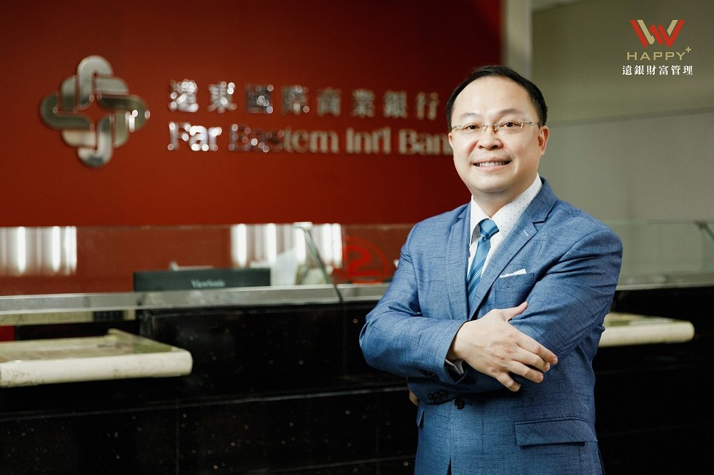 遠東國際商業銀行區總監盧宗毅認為,標準型信託很適合夫妻納入未來的人生規劃,避免老...