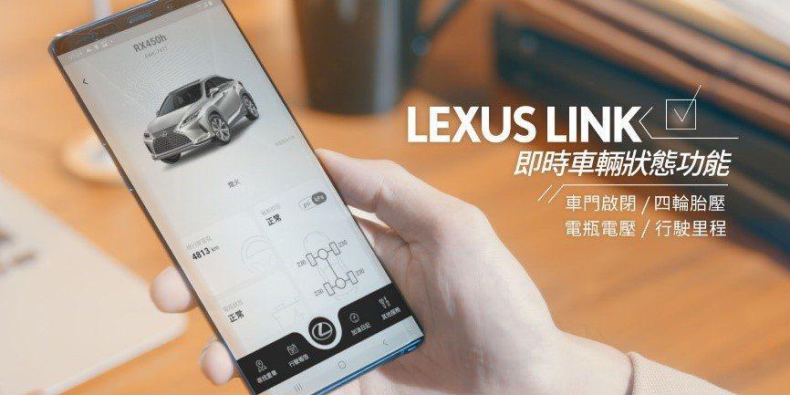 全新ES全面標配「LEXUS LINK智能車載系統」,車主將可以透過Lexus ...