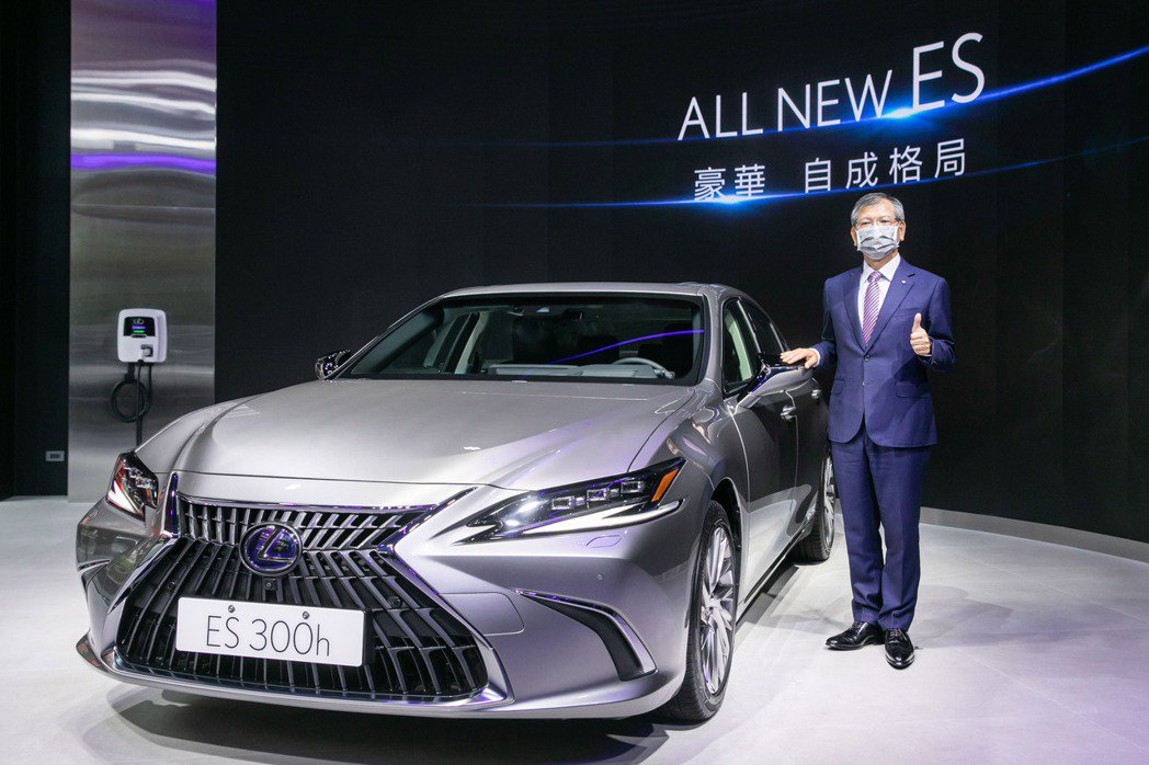 Lexus總代理和泰汽車正式發表全新小改款ES豪華房車。 圖/和泰汽車提供
