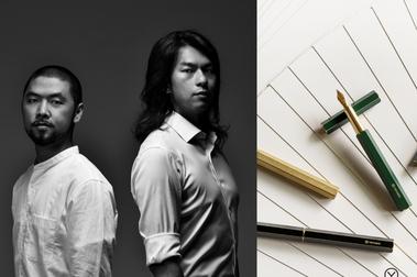物外YSTUDIO由工業設計背景的廖宜賢(右)與楊格(左)共同成立。 圖/物外YSTUDIO提供