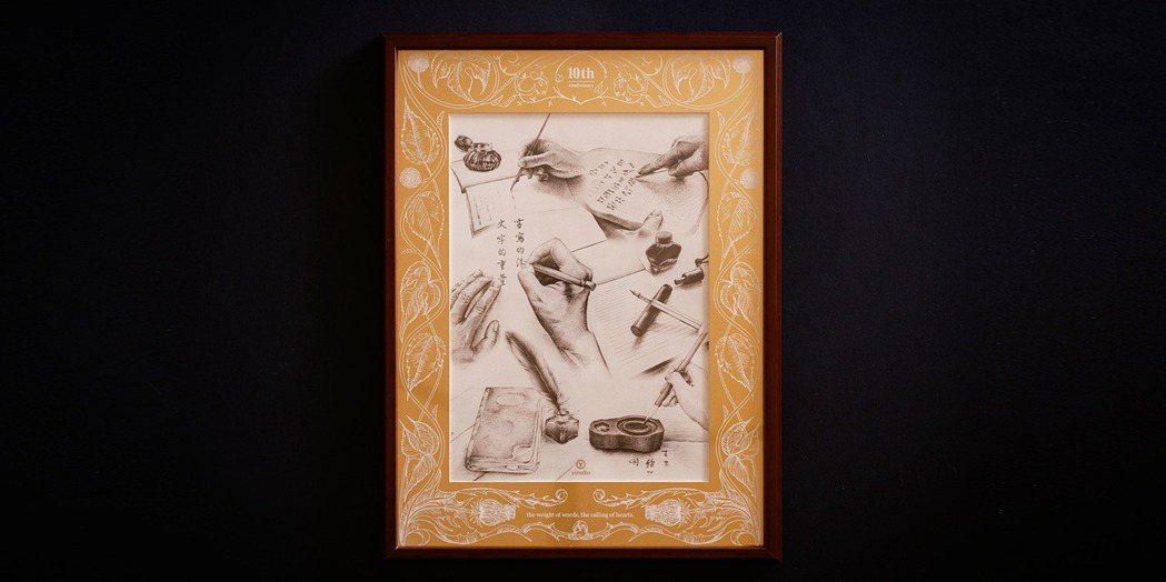 「珂羅版印刷藝術版畫:文字的重量」。 圖/物外YSTUDIO提供