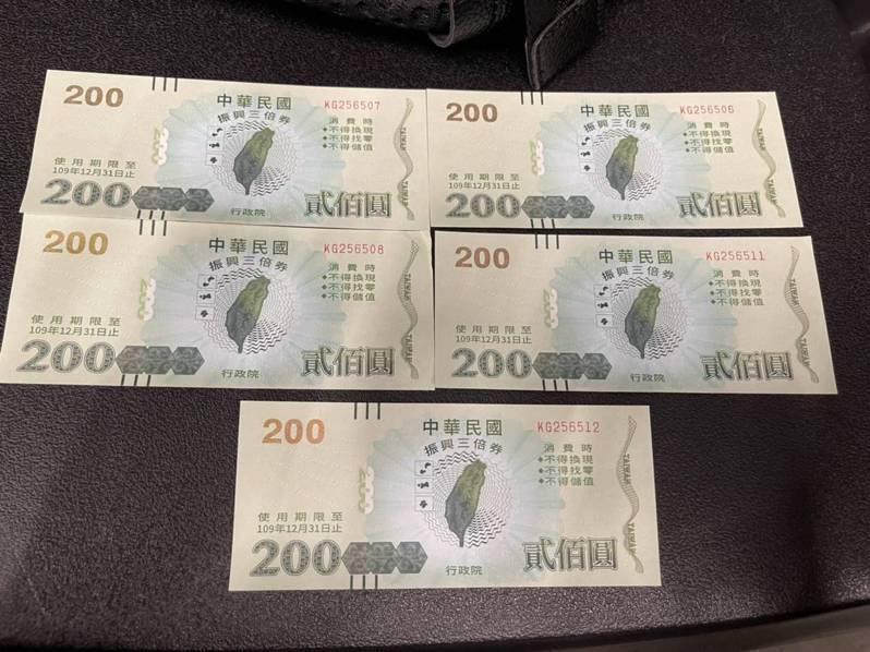 台中市大里區立德里長江和樹今天接到市場攤販反映,表示收到5張200元面額的三倍券。圖/江和樹提供